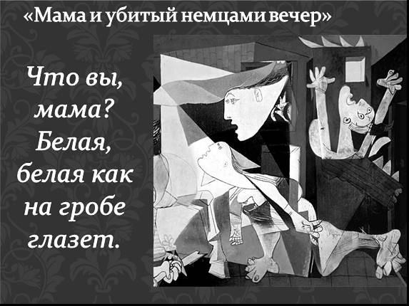 как найти познакомиться абрамович роман аркадьевич
