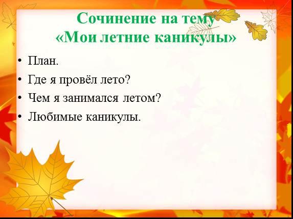 Дмитрий глуховский рассказы о родине (сборник) – читать онлайн.