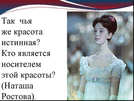 ленинградская 46 пушкин салон красоты