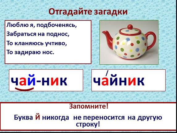 http://lusana.ru/files/1209/573/15.jpg