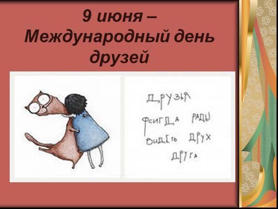 http://lusana.ru/files/1523/573/9.jpg