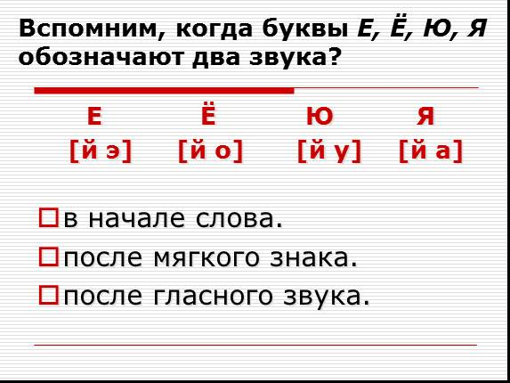 aromatnoe-maslo-dlya-vlagalisha