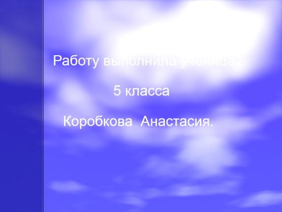 Картинки астероиды и текст спортивная фармакология купить в минске