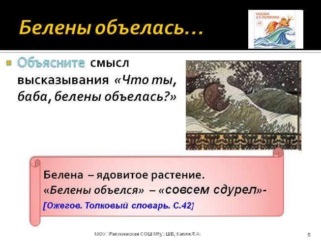 Ютуб-политические новости украины