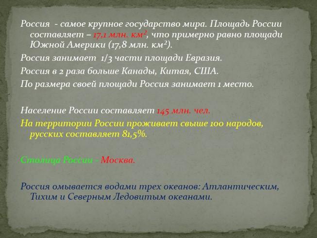 займи три рубля