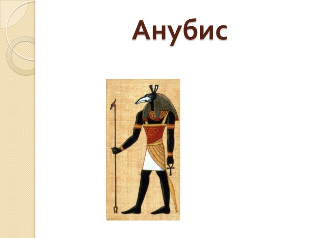 Египетские храмы рисунок