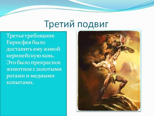 Книга киевские ведьмы читать онлайн
