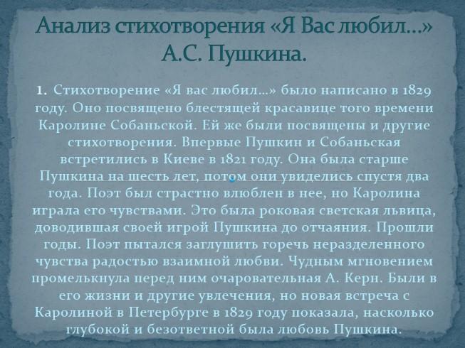 анализ стихотворения лермонтова москва москва люблю тебя как сын