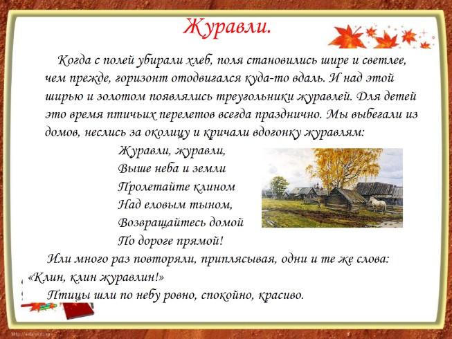 Картинки по запросу а.яшин