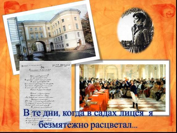 Краткое содержание капитанской дочки пушкина
