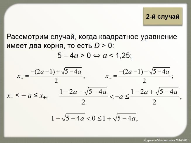 Гдз з геометр 8 клас бевз еуроки