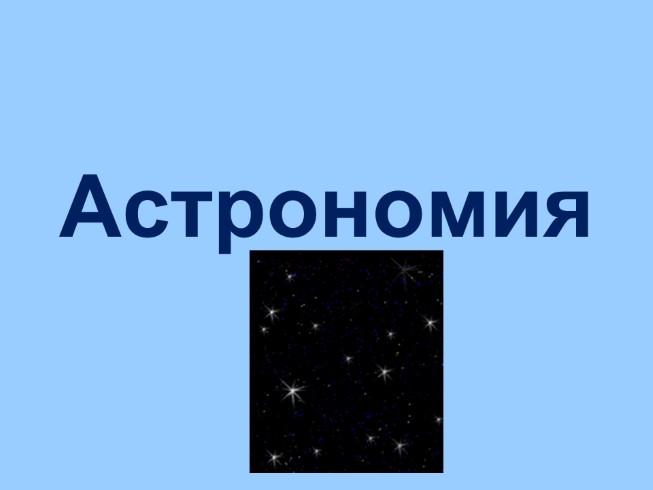 уроки биологии 6 класс фгос пономарева