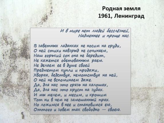Биография ахматовой была трагичной