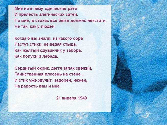 Стих о пенсионеров