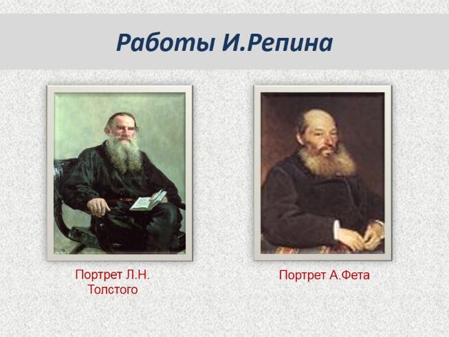Русские художники пейзажисты 19 века