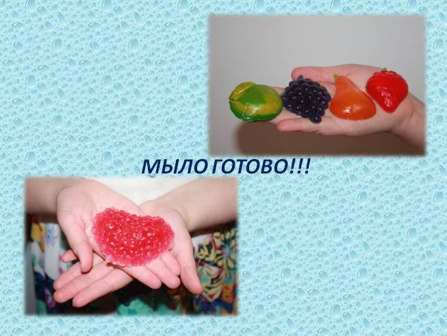 Как сделать мыло своими руками из хозяйственного  134