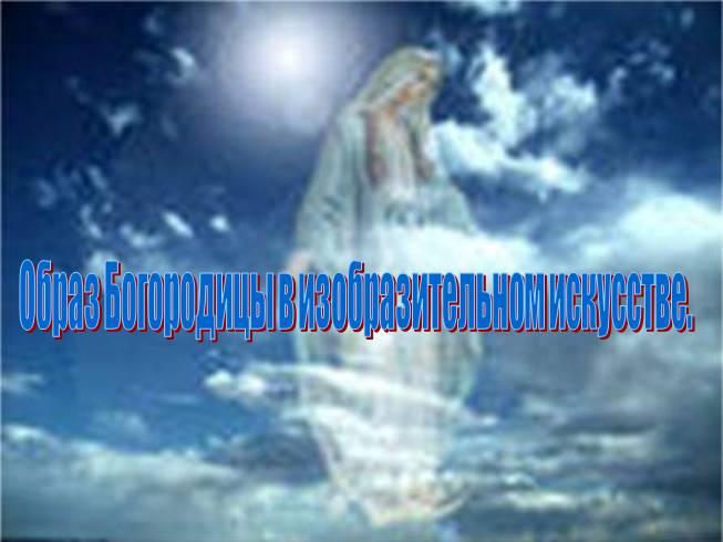 The Supernatural Kingdom 2007