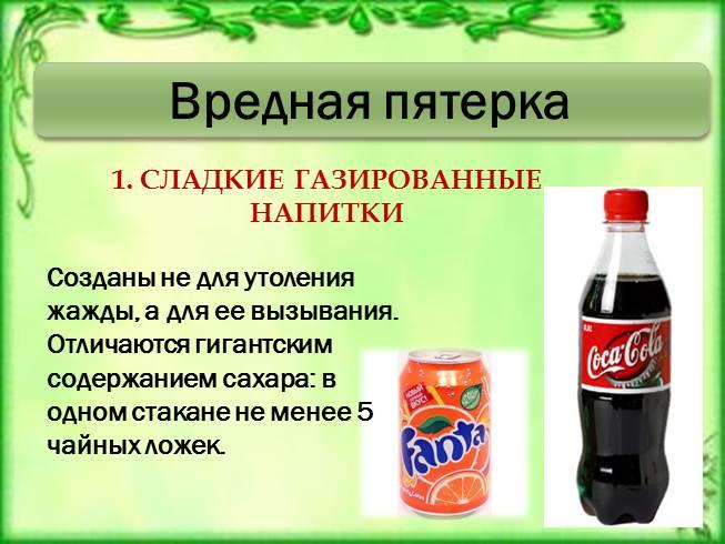 полезные продукты для здоровья и похудения