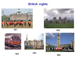 British sights