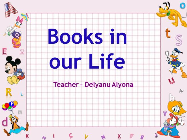Books in our life - 5 form