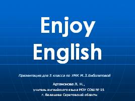 Enjoy English (5 класс)