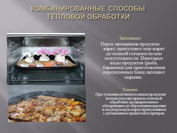 Блюдо из дикой утки рецепты с фото