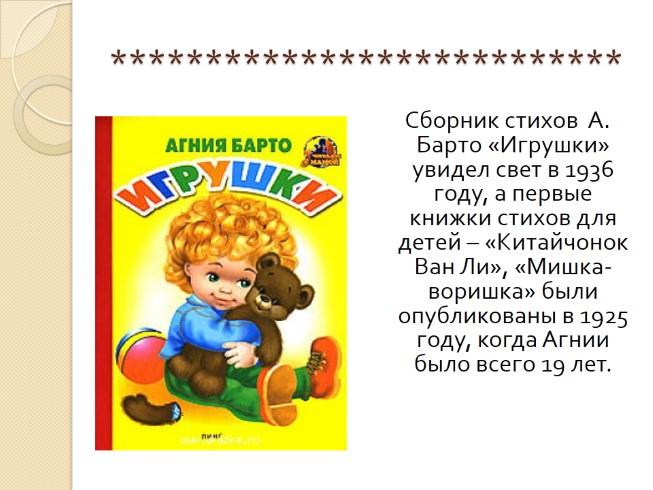 Самые лучшие сказки для детей 5 лет читать