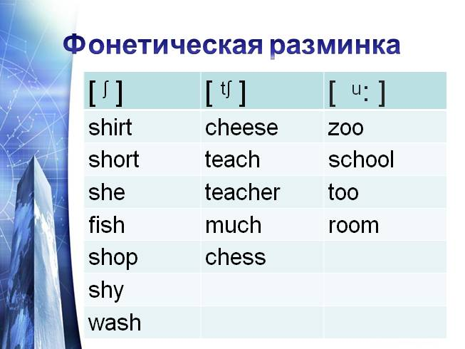 Enjoy English - From 3