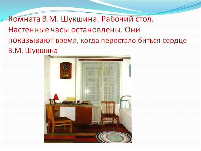 Their story манга читать на русском