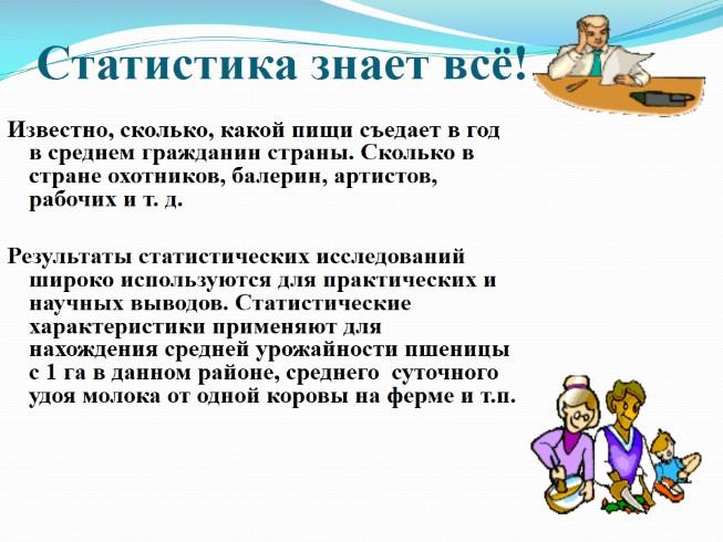 Копия р.т 7 класс захаров сонин тренировочные задания
