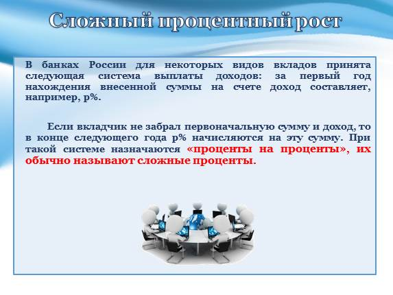 Алексей взял кредит в банке 6902000
