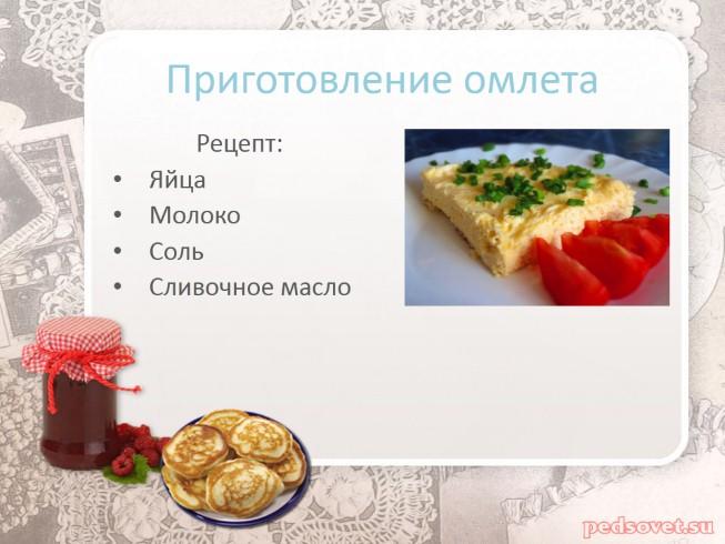 Как сделать воскресный обед