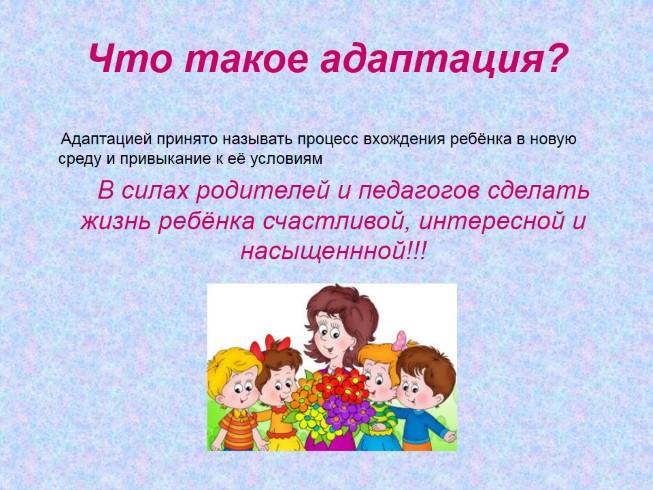 Поздравления детскому саду от детей фото 30