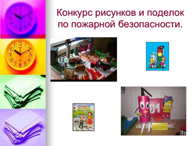 формирование основ здорового образа жизни дошкольников это