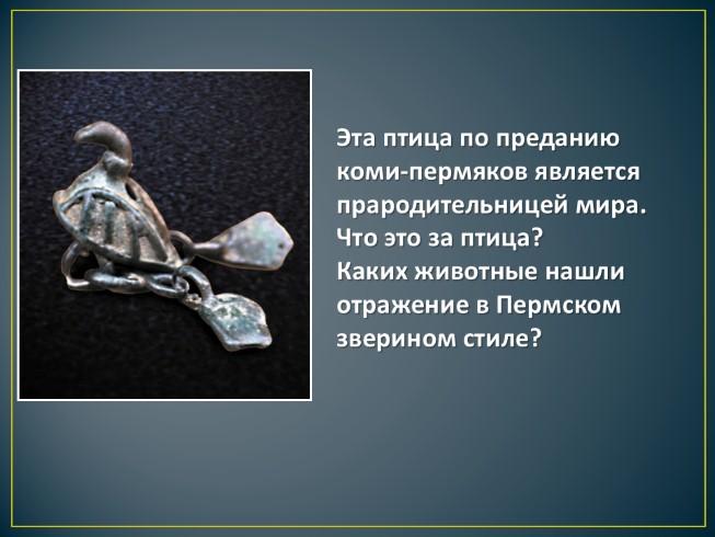 Сталин о