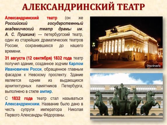 История Культуры России Реферат