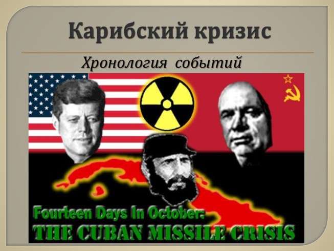 a report on the united states and the cuban missile crisis in the 1960s Origins of the cuban missile crisis but by the early 1960s  and considered it clear evidence that the united states needed to pay more attention to the third.