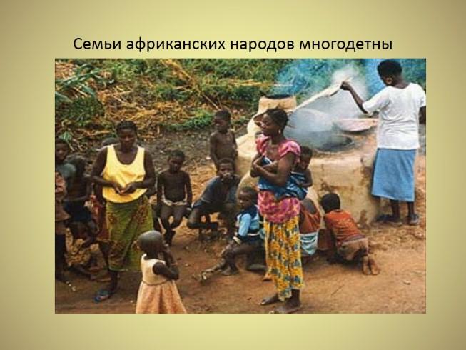 дачу Дмитровском страны и народы африки Бугага Удивительно