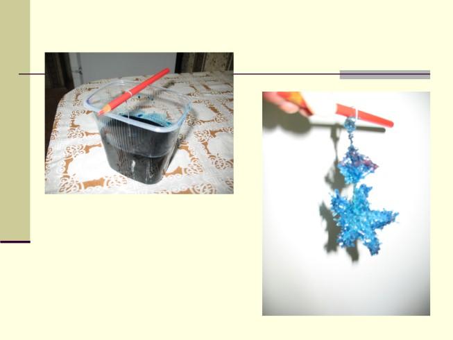 Выращивание кристаллов в домашних условиях поваренная соль