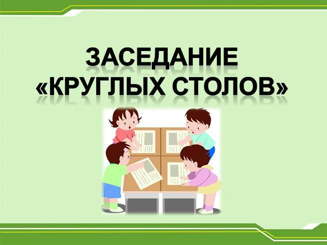 Развитый ребенок лексическое значение