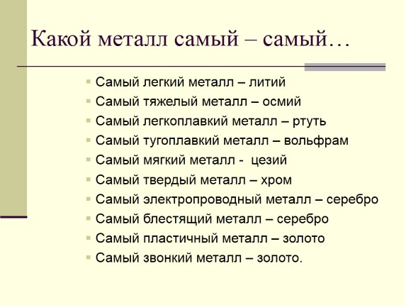admin - Страница 364 - ЗАО Авто