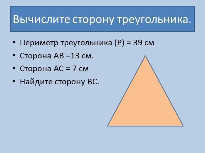 Боковая поверхность равна периметру квадрата (основания) на апофему