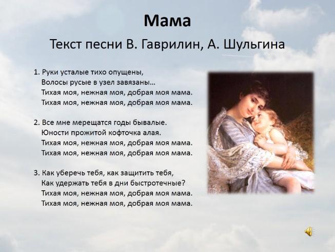 Поют красиво о m-optima.ru3 с качеством кбит/с.