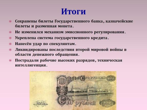 которых реформы великой отечественной войны объявления работодателей Хабаровска