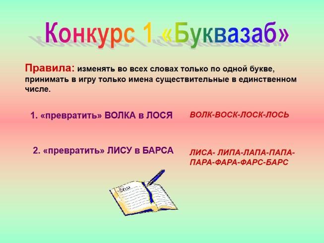 Ьницы 7 8 класса, порно видео онлайн, бесплатно на rus-porno