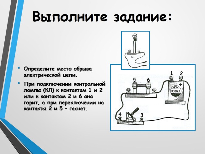 Сигнализации LEOPARD - инструкции, схемы, описание 607