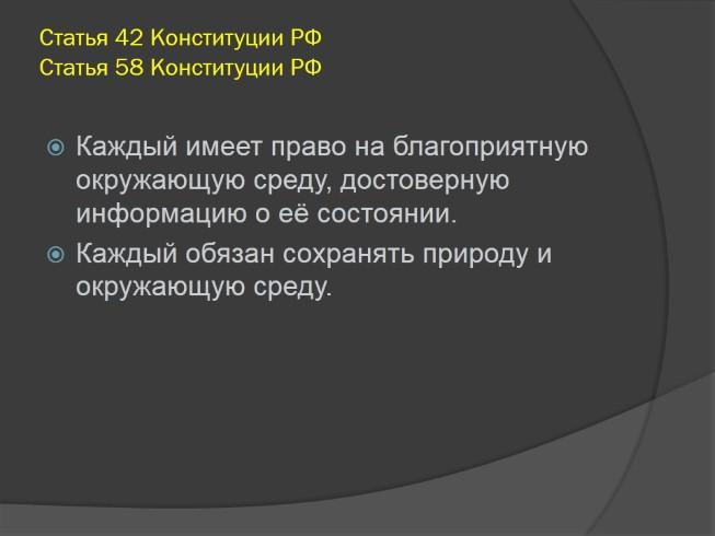 Красная книга российской федерации животные скачать торрент