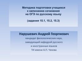 Как заполнять бланки по русскому 9 класс