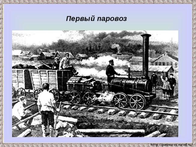 Скольуо народа аогибло при стпоительстве царскосельской дороги