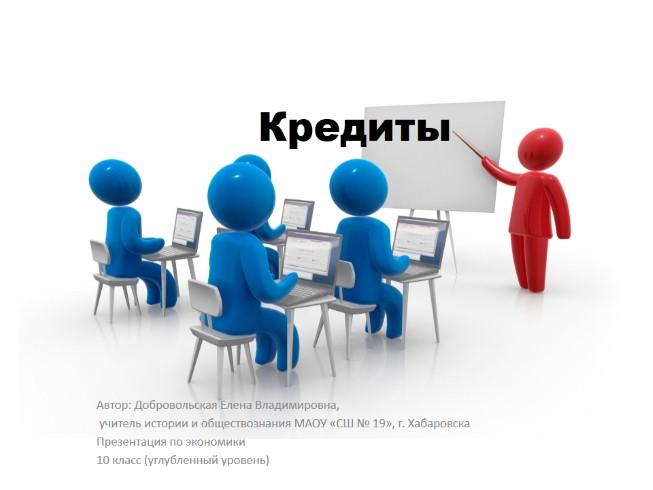 Конвертер валют онлайн гривна белорусский рубль